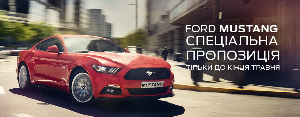 Ford MAY 2018 mustang dealer  980x384.jpg