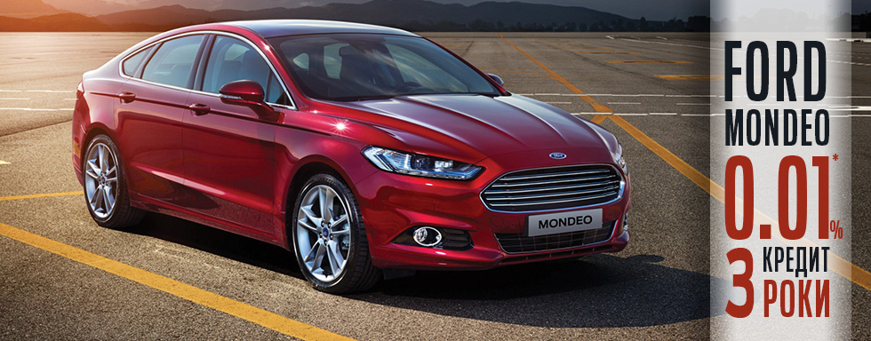 Ford AUG Mondeo dealer  980x384.jpg