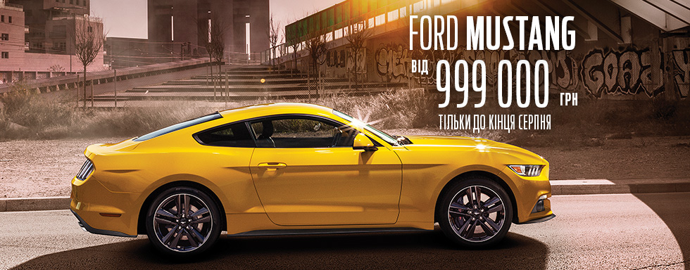 Ford AUG mustang dealer 980x384.jpg